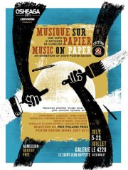Exposition «Musique sur papier »